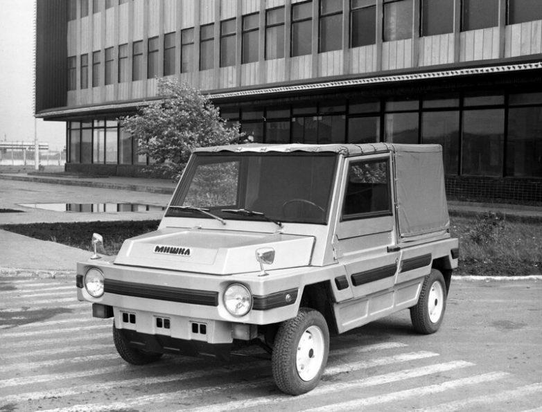 Вот так в СССР видели машины будущего