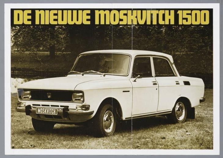 Экспортные авто Советского Союза