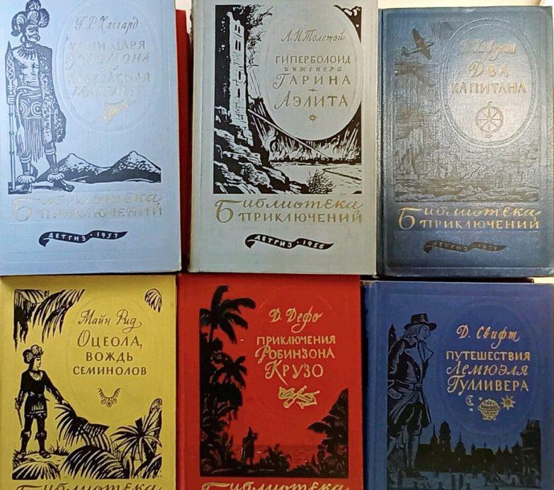 Эти детские книги времен СССР теперь продают по цене нового смартфона
