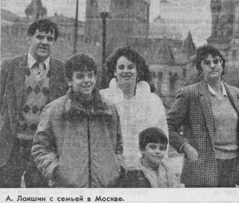 Эта семья из США эмигрировала в СССР. Как в итоге сложилась их судьба?
