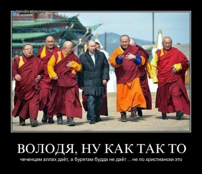 смешные буддийские картинки помощью