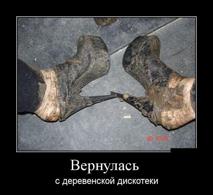 демотиваторы про сельских кирпичный завод