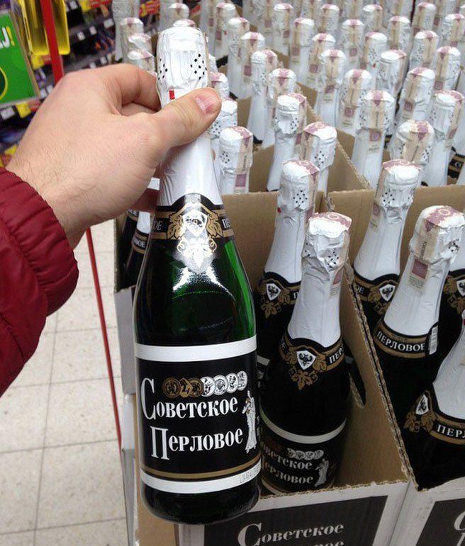 что прикольные картинки шампанского образом