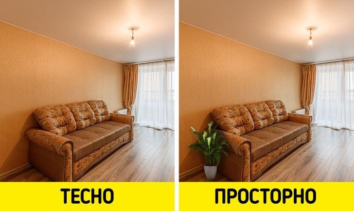 Вещи, из-за которых квартира кажется меньше