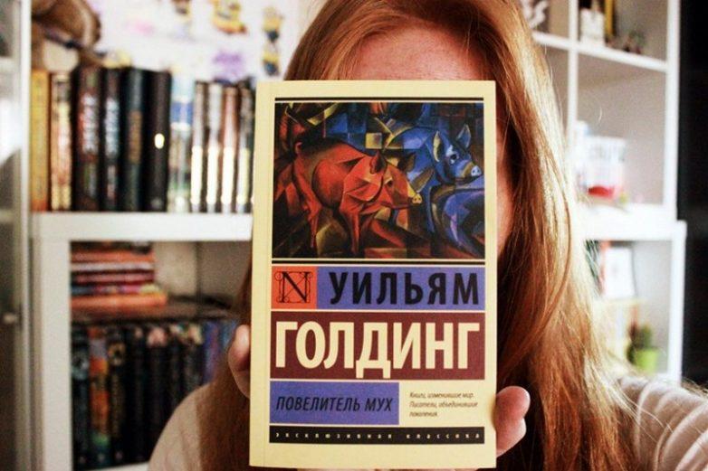 10 книг-антиутопий, прочищающих сознание и меняющих мировоззрение