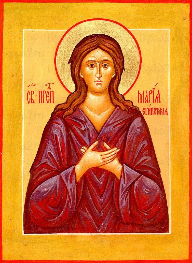 Урок Марии Египетской: не сравнивайте себя никогда и ни с кем