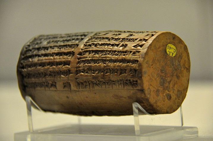 Артефакт, который доказывает историчность Ветхого Завета