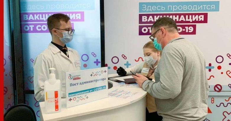 Законопроект о включении прививок от COVID-19 в национальный календарь