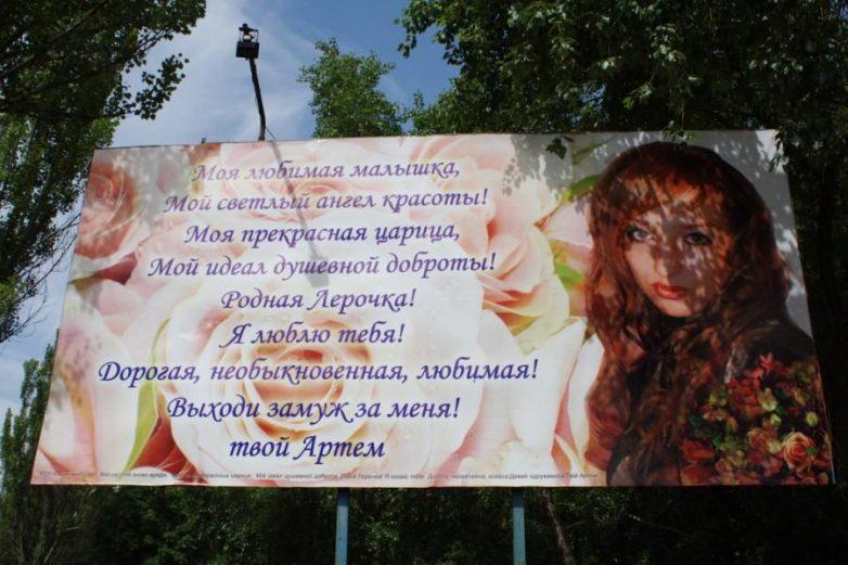 Поздравление с днем рождения на рекламном щите дзержинск