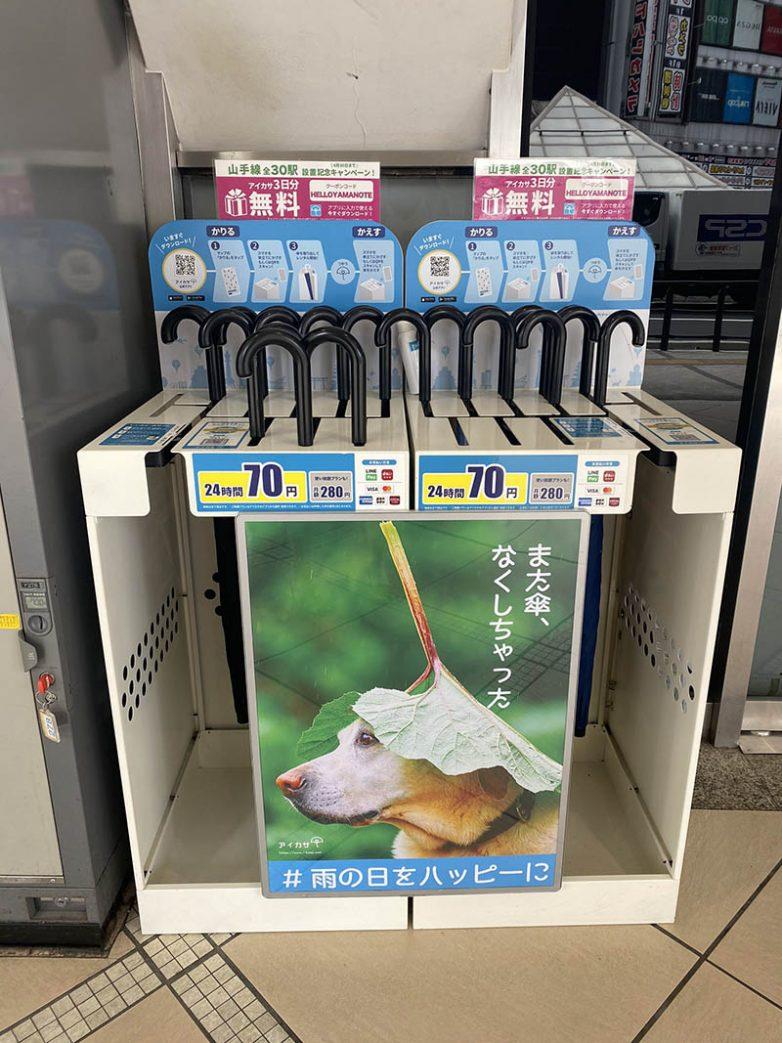 18 убойных фактов о Японии, от которых у гайдзинов мурашки по телу