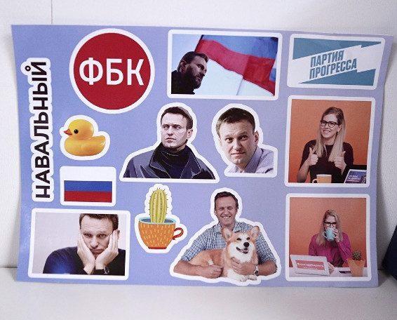 Фонд борьбы с коррупцией признан в России экстремистской организацией