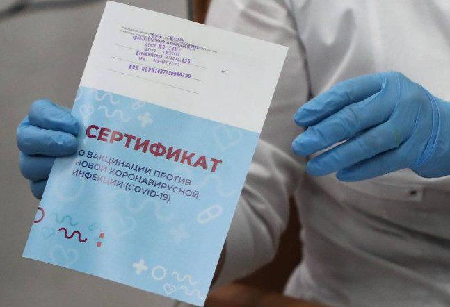 Как устроен в России теневой рынок сертификатов о вакцинации от COVID-19
