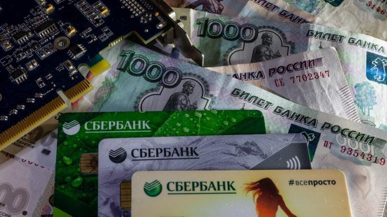 Звонок из Центробанка и полиции: новые способы мошенничества и как от них защититься