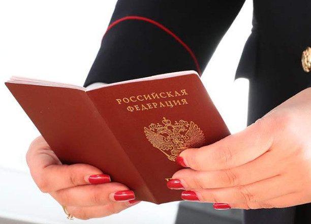 Вступили в силу изменения в правилах замены и выдачи паспортов