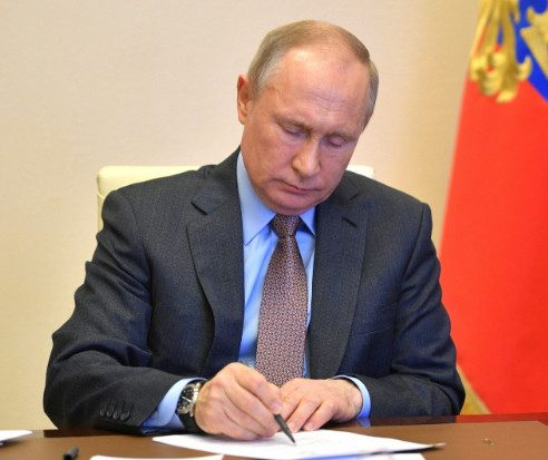 Путин утвердил план по борьбе с коррупцией в России