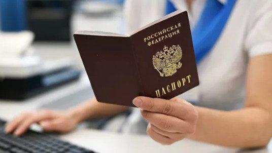 Какой документ нужно всегда носить с собой?
