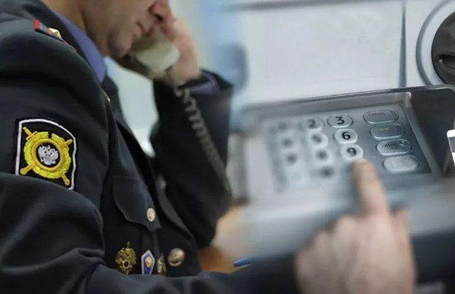 Каак противостоять телефонным мошенникам, которые прикидываются полицейскими?