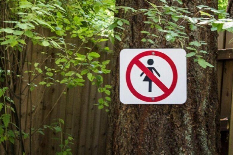 4 запрета, которые не могут нарушать японские женщины