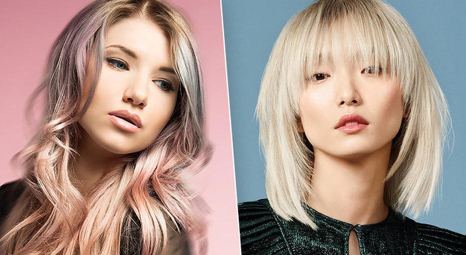 Цвет волос, который поможет скинуть 10 лет